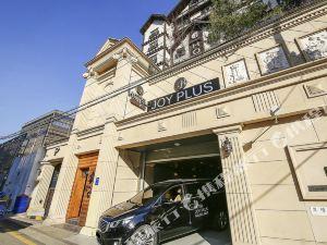 樂逸家連鎖酒店(Joy Plus Hotel Suwon)