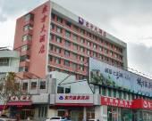 威海東方大酒店
