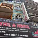 下龍灣派對旅舍(Halong Party Hostel)
