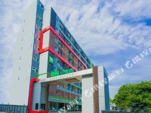 宜必思尚品曼谷素坤逸50巷酒店(Ibis Styles Sukhumvit 50 Bangkok)