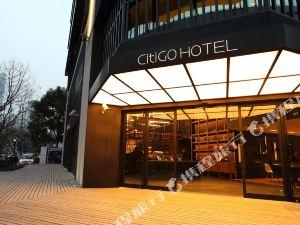 上海靜安CitiGO酒店