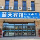 靈武河東機場藍天賓館