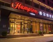 桂林秀峯希爾頓歡朋酒店