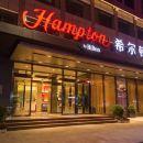桂林秀峰希爾頓歡朋酒店