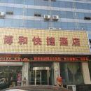 長治博和商務酒店