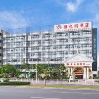 維也納酒店(深圳福永地鐵站店)酒店預訂