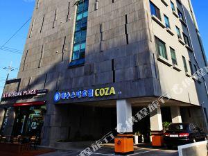 濟州島海水溫泉酒店(Seawater Spa Hotel Coza Jeju-do)