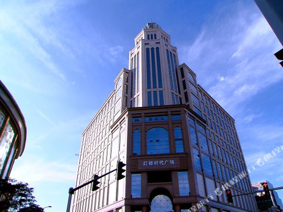 中山燈都時代酒店(Lighting Era Hotel)外觀