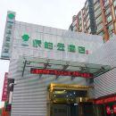 如家派柏·云酒店(上海新國際博覽中心櫻花路店)(原博相會賓館)