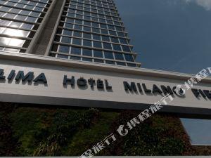 米蘭展會克利馬酒店(Klima Hotel Milano Fiere)
