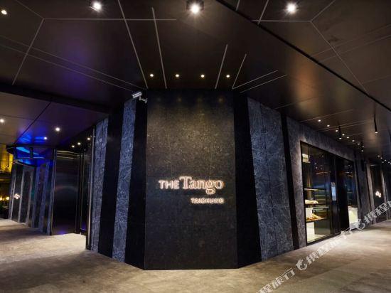 天閣酒店(台中館)(Tango Hotel Taichung)外觀