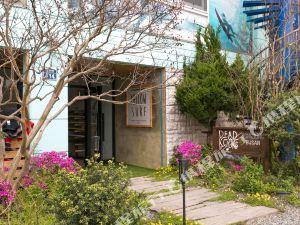 釜山海雲台鬆亭柔美海浪旅館(Mellow Surf Guesthouse Haeundae Songjeong Busan)