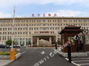 柳河北方大酒店