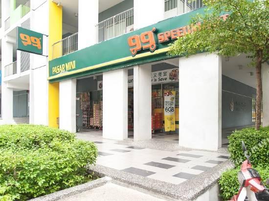 吉隆坡米菲兒公寓民宿99