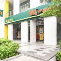 吉隆坡米菲兒公寓民宿99酒店預訂