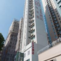 香港紅茶館酒店(紅磡温思路街)酒店預訂