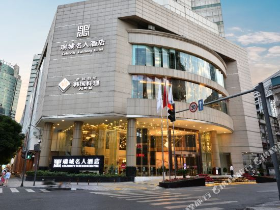hotels near memorial temple to military marquise zhuge liang rh trip com