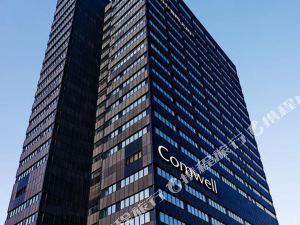 克倫威爾奧胡斯酒店(Comwell Aarhus)