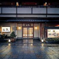 嵐山温泉彩四季之宿花筏日式旅館酒店預訂