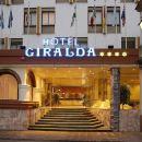 加泰羅尼亞吉拉達酒店(Catalonia Giralda)