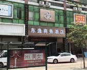 江門東逸商務酒店