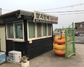 釜山Yangji Gijang房