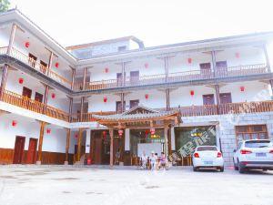 雅安碧峰峽天然居客棧(原上善人家民宿)