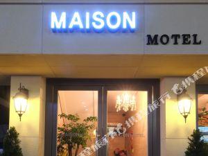 首爾Maison汽車旅館(Maison Motel Seoul)