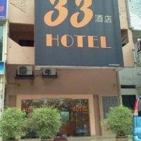 吉隆坡蕉賴新33酒店酒店預訂