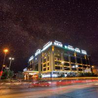 西藏鴻罡養生主題酒店酒店預訂