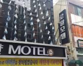首爾皇家汽車旅館