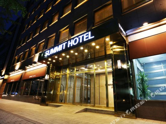 써미트 호텔 동대문