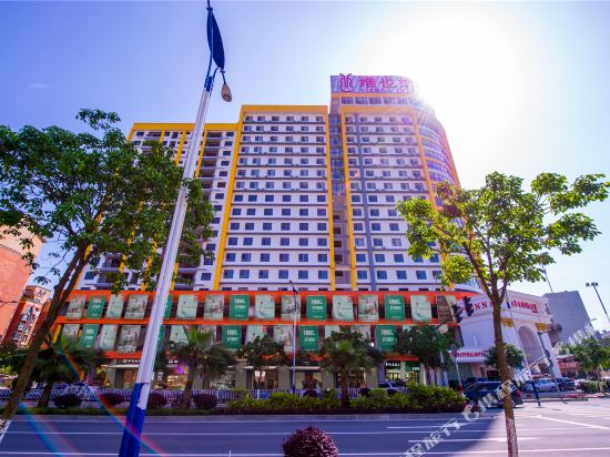 Vienna International Hotel (Guilin Wanxiangcheng)