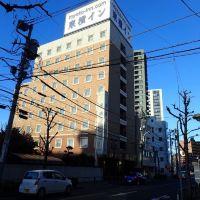 赤羽站東口一番街東橫 INN酒店預訂
