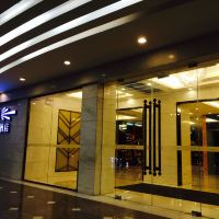 星程酒店(廣州區莊地鐵站店)酒店預訂