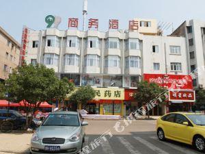 江山佳園99商務賓館