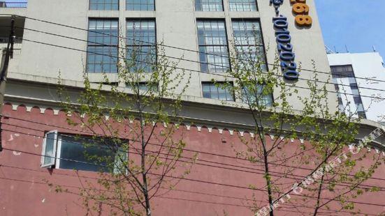 Motel 168 (Shanghai Sinan Road)