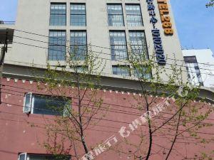 莫泰168(上海思南路店)