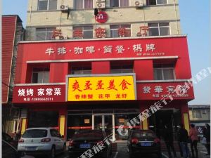 安慶發華賓館
