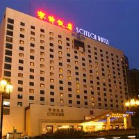 北京賽特飯店酒店預訂