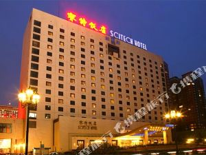 北京賽特飯店