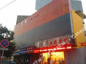 龍南青花主題酒店