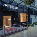 上海安榭酒店