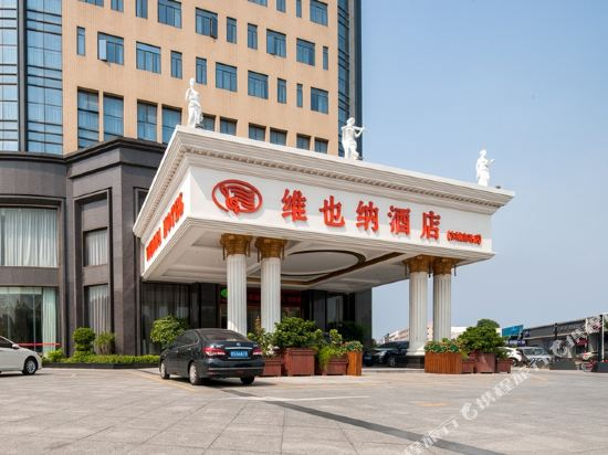 Vienna Hotel (Dongguan Dongcheng South Railway Station)