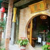 上海藤緣客棧