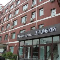 如家精選酒店(北京五棵松店)酒店預訂
