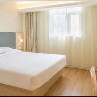 漢庭酒店(天津天塔地鐵站店)酒店預訂