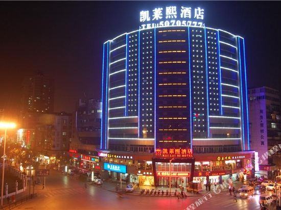 Kailaixi Hotel (Hubei Yellow Crane Tower Hubu Lane)