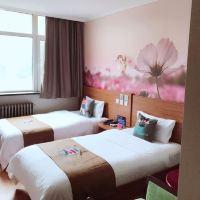 派酒店(北京五棵松地鐵站店)酒店預訂