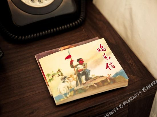 時光漫步懷舊主題酒店(北京國貿勁鬆店)(Nostalgia Hotel (Beijing Guomao Jinsong))其他